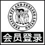 LD乐动体育网址厂家会员登录