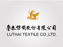鲁泰纺织企业工作服定