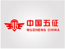 中国五征集团企业工作